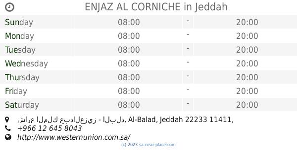🕗 ENJAZ AL CORNICHE Jeddah opening times, tel  +966 12 645 8043