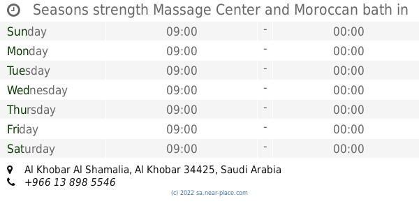 🏷️ massage in khobar call