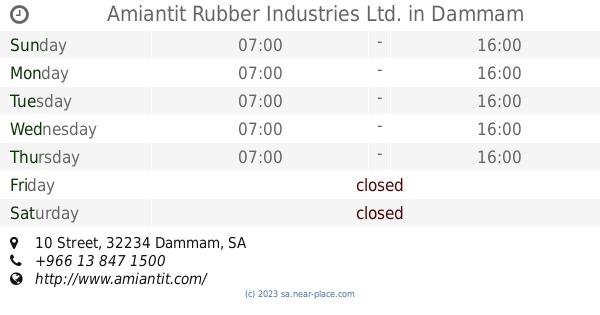 🕗 Amiantit Rubber Industries Ltd  Dammam opening times, 10 Street