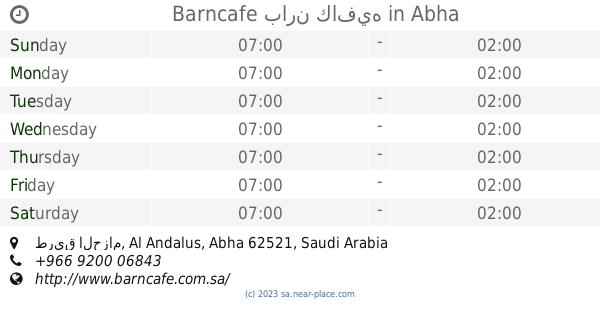 ابتكار القهوه Abha Opening Times Tel 966 50 000 7413
