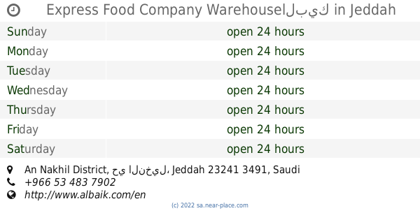 🕗 Express Food Company Warehouseالبيك Jeddah opening times, tel  +