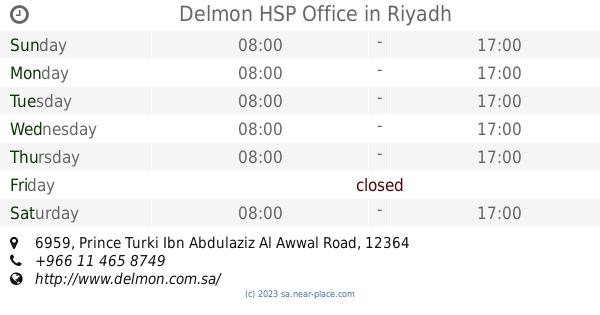 🕗 Delmon HSP Office Riyadh opening times, 6959, Prince Turki Ibn