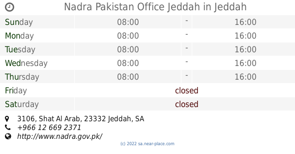 🕗 Nadra Pakistan Office Jeddah Jeddah opening times, 3106, Shat Al