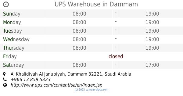 🕗 UPS Warehouse Dammam opening times, tel  +966 13 859 5323