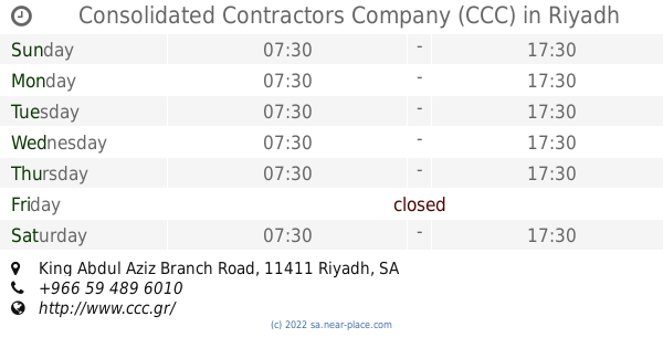 🕗 Consolidated Contractors Company (CCC) Riyadh opening