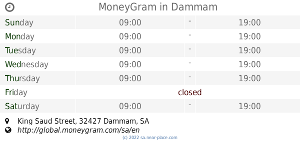 🕗 MoneyGram Dammam opening times, King Saud Street, contacts