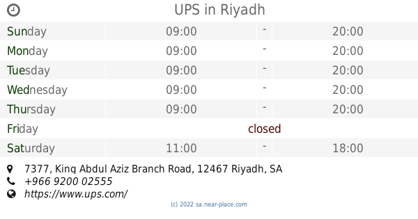Ups Riyadh Opening Times 7377 King Abdul Aziz Branch Road Tel 966 9200 02555