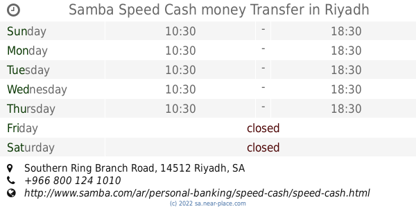 Samba Sd Cash Money Transfer Riyadh